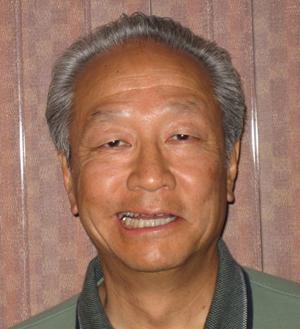 Yamamoto Portrait